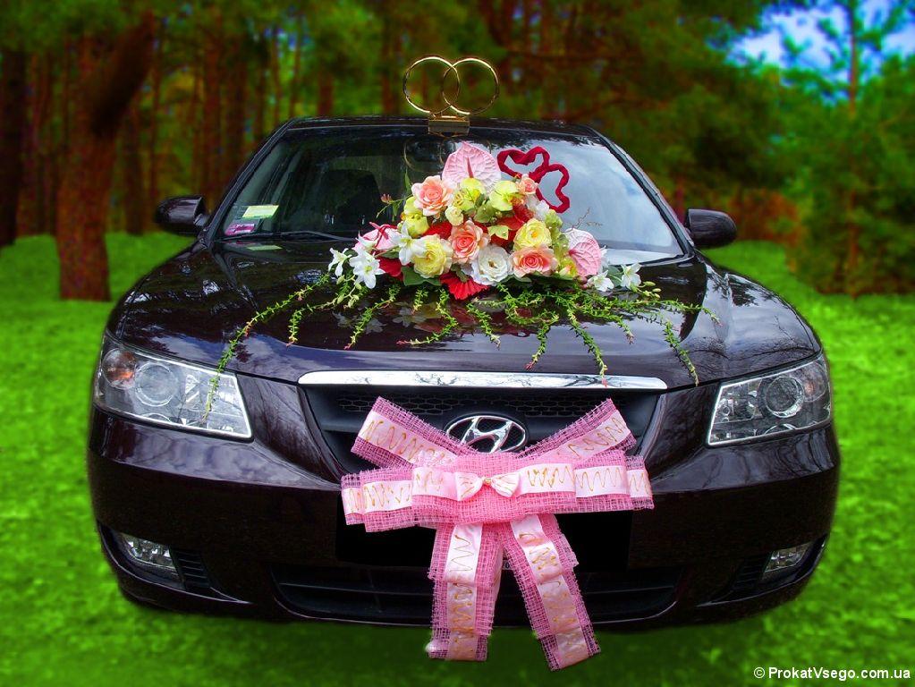 весільний автомобіль (1)